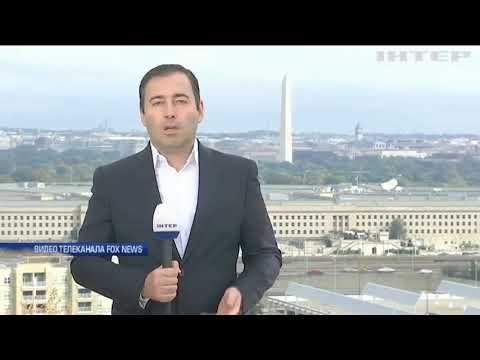 Дональд Трамп заявил о готовности к войне с КНДР
