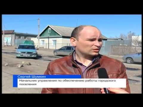 Новоспасский Портал - Главная страница