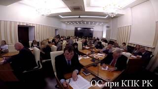 Общественный совет при Комитете по противодействию коррупции Республики Крым