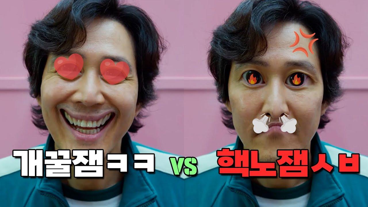 전세계 넷플릭스 2위인 K-드라마의 평가가 극단적으로 갈리는 이유 - 오징어 게임 리뷰