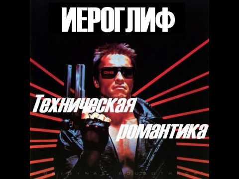 Цветаева М. И. - Певица