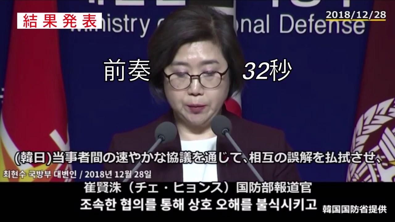 韓国の反論動画、カラオケで使えば割としっくりくる説を検証