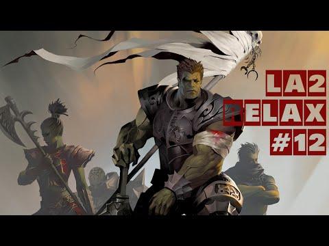 La2 Relax №12 - второй квест на вторую профу (часть 3)
