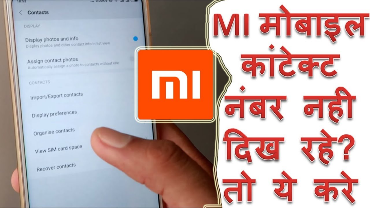how to display sim contacts in Mi redmi Mobile | Xiaomi mobile me sim  contacts na dikhe to kya kare