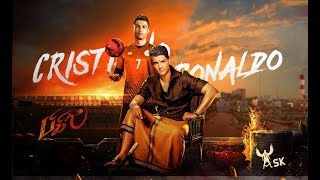 Bigil Trailer Cristiano Ronaldo Version   Verithanam   Alex Morgan   ASK