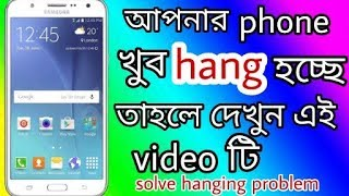 Cover images How to Solve Android Mobile Hanging Problem | mobile hanging solution(Bengali)by SD Technical