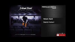 Hamid Askari - Velam Kard ( حمید عسکری - ولم کرد )