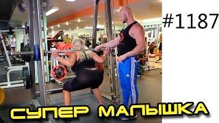 Как похудеть быстро и без вреда для здоровья - Ангелина Мелиоранская