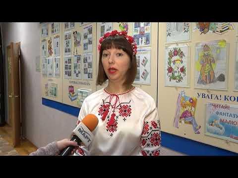 TPK MAPT: Людмила Чижова презентувала нову дитячу книжку 19.04.19