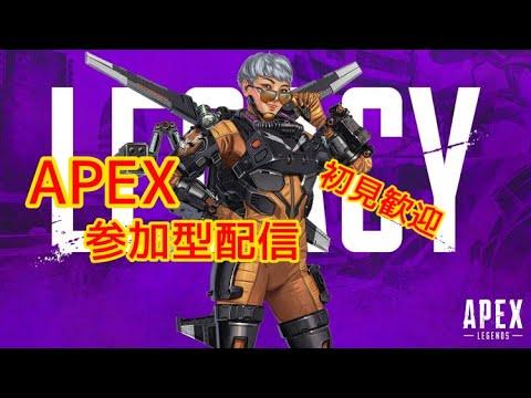 【vtuber】APEX参加型    初見歓迎 ※初心者です!