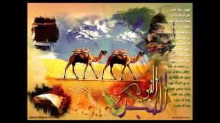 Красивый нашид про переселение Пророка ﷺ