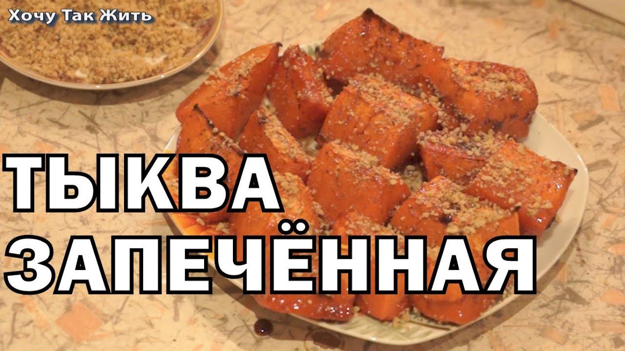 рецепты из куропатки в духовке
