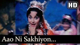Aao Ni Sakhiyon - Waheeda Rehman - Neel Kamal - Hindi Song