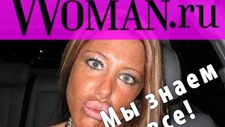 видео женские форумы об отношениях