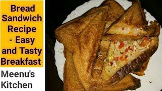 Easy tasty breakfast सुबह की भागमभाग में कुछ टेस्टी और जल्दी बनाना हो तो इसे जरूर ट्राई करें