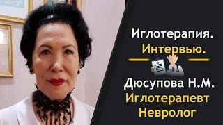 видео курсы Питон в Алматы