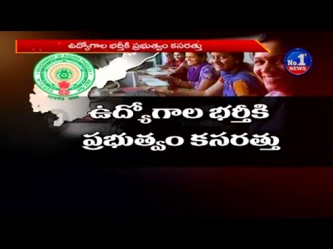 Good News |AP Govt is Prepared to jobs Recruitment || No.1 News