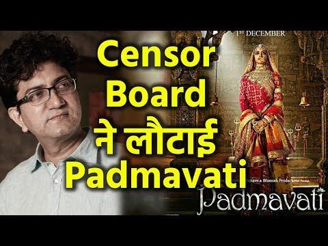 Film Padmavati पर बवाल जारी ... अब, Censor Board ने लौटाई