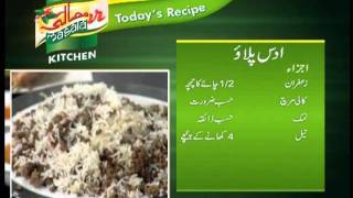 Adas Palao & Barg Kabab By Chef Zakir 5-5