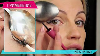 Как нарисовать стрелки на глазах ложкой. Рисуем стрелки ложкой. Секреты makeup от beauty ksu(Подписаться на канал: https://goo.gl/EYpsxS Мой Instagram #beautyksu : https://goo.gl/zi8ZoL Для начала нам понадобится столовая ложка...., 2015-04-02T12:16:27.000Z)