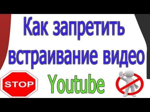net- - Запретов нет