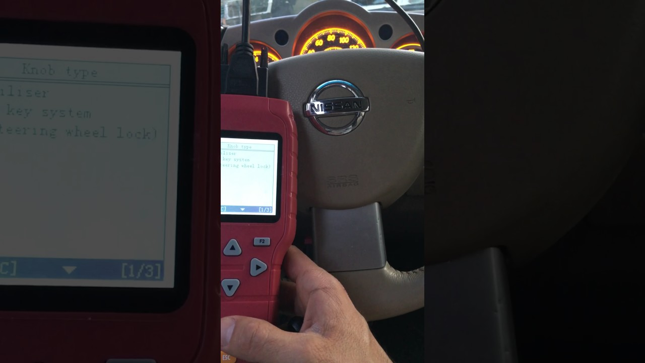 2007 nissan murano intelligent key