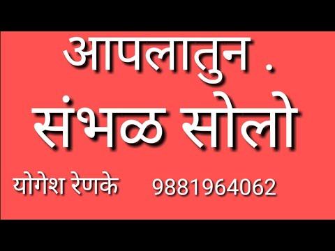 Sambal Ridham