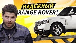 вся правда о надежности Range Rover l322  Подержанные автомобили