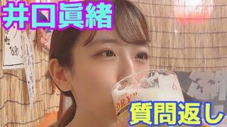 井口眞緒 https://www.instagram.com/iguchi.mao/?hl=ja.