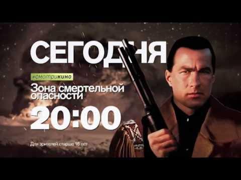 Стивен Сигал(Steven Seagal) - самое лучшее. HD 1080