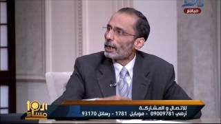 العاشرة مساء | محمد عبد العال: قانون زيادة الإيجار القديم تؤدى لطرد الساكن