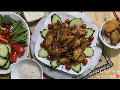 15. Cánh gà chiên nước mắm giòn thơm ngon!! Vietnamese Fried Chicken!