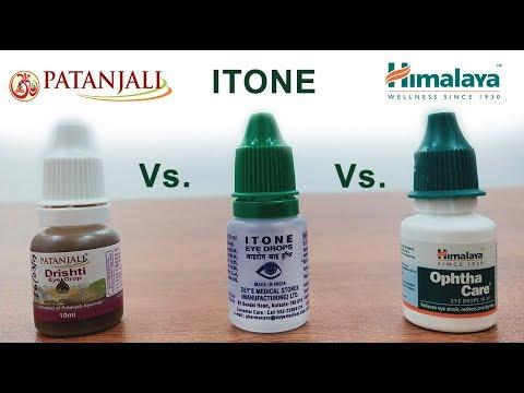 Patanjali vs itone vs himalaya eye drops   ऑय ड्रॉप comparison