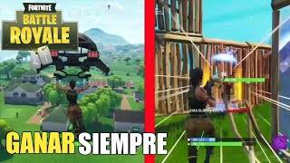 *TIP*WIN WITHOUT SKIN IS EASIER ? Fortnite Battle Royale
