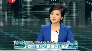 2014-2-8 防务新时空:大校解析052D舰与空警 500