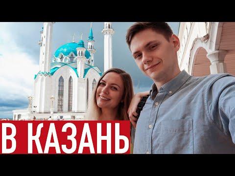 Из Москвы в Казань на машине 2019 Гороховец, Нижний Новгород, Иннополис
