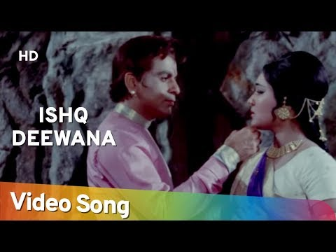 Ishq Deewana (HD) | Sunghursh (1968) | Dilip Kumar | Vyjayanthimala | Romantic Hindi Song