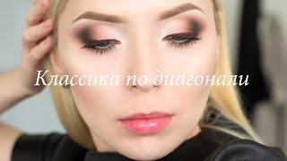 видео курсы макияжа в Краснодаре