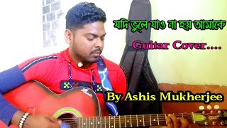 Jodi Bhule Jao Na Hoy Amake ..Guitar Cover.. Polin ... Covered By Ashis By Ashis Guitar Tutorial.