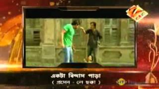 Zee Banglar Gourab Samman 2011 June 05 '11 Part - 18