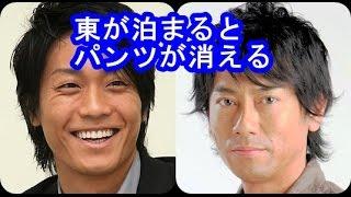 引用元の表示: 音声(事実報道):ハピくるっ! 関西テレビ 2014/9/8 ...