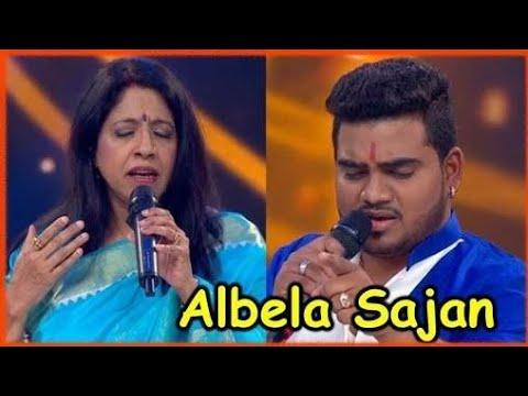 Albela Sajan Song
