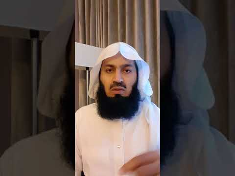 The Opposite Sex - Mufti Menk