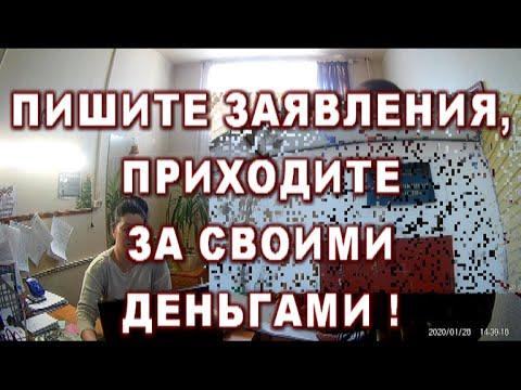 МУП Управляющая Компания ВОЗВРАЩАЕТ ДЕНЬГИ жильцам МКД Сибирская 116