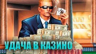 МОЙ ОГРОМНЫЙ ВЫИГРЫШ В КАЗИНО! х3400(, 2017-09-29T02:35:06.000Z)