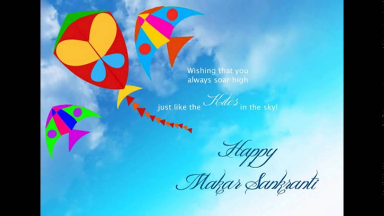 Happy Makar Sankranti 2016 Images Wishes Sms Greetings Hd Wallpapers