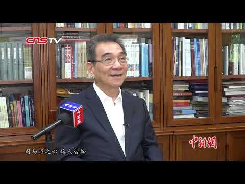经济学家林毅夫:贸易争端虽加剧 对中国6%经济增速有信心