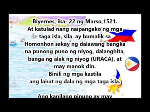 Pagdating ng panahon lyrics a-z demons