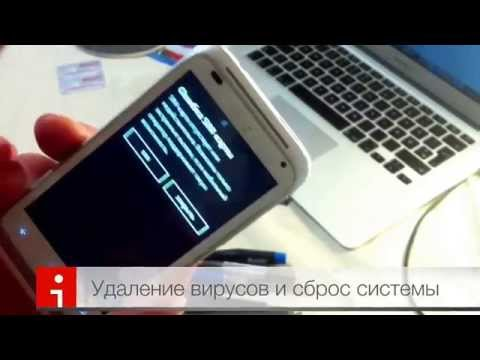 HTC Radar C110e HARD RESET PASSWORD REMOVAL FACTORY RESTORE