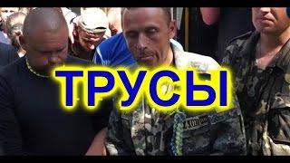 #УКРАИНА# Отступивших из Новоазовска КАРАТЕЛЕЙ отправили назад с пометкой «трусы» #ЛНР# #ДНР# #АТО#
